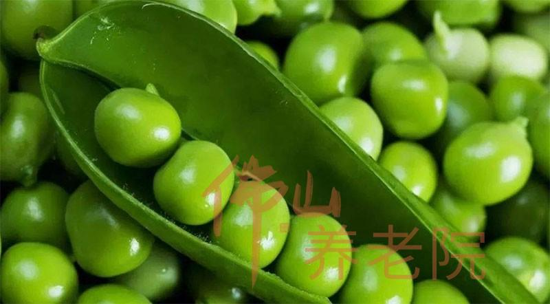 老人养生降脂食物之豌豆